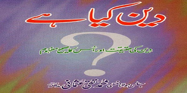 http://books.google.com.pk/books?id=o4ipAgAAQBAJ&lpg=PA5&pg=PA5#v=onepage&q&f=false