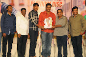 loukyam audio platinum disk function-thumbnail-15
