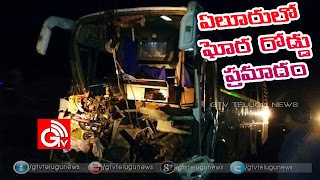 huge-road-accident-in-eluru-18-passengers-injured