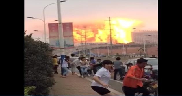 Terkini Lagi Letupan Dahsyat di China Babitkan Loji Kimia