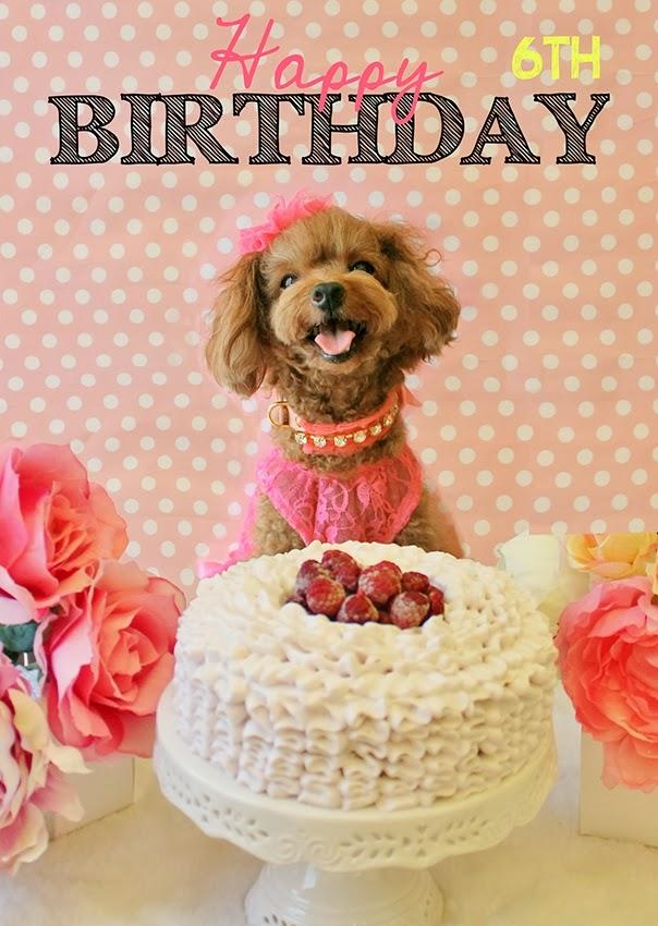 Happy Th Birthday Emma Cake