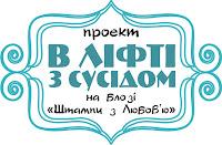 http://stampsforcrafts.blogspot.com/2014/03/5_6.html