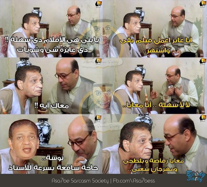 فيلم القشاش وفيلم عش البلبل من انتاج ...