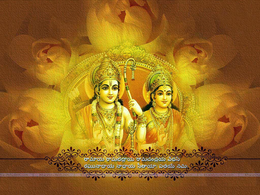Pic New Posts God Rama Wallpaper Download