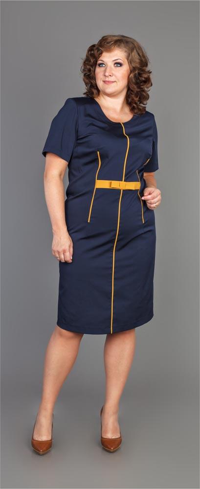 Женская Одежда Леди Шарм