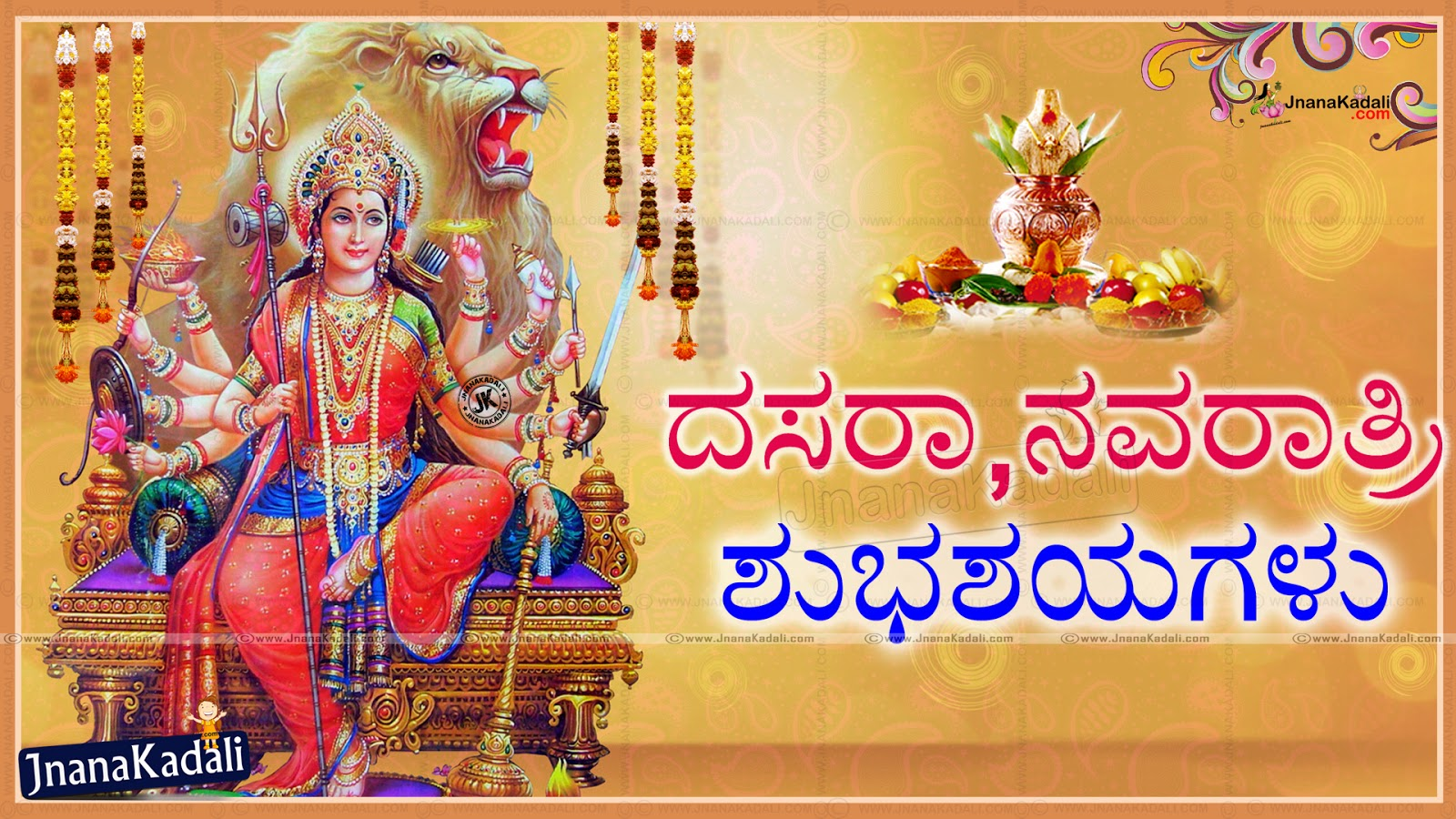 Best vijayadashami greetings wallpapers quotes in kannada jnana twitter facebook url print email wish you happy dasara telugu quotes and nice imageshappy vijaya dashami 2015 quotes greetings wishes images wallpapers kristyandbryce Images