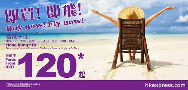 HKExpress 今晚(5月26日)零晨12點開賣, 日本 HK420起、 韓國 HK$280起、 台灣 HK180起,仲有折扣碼【減HK$50】暑假出發!