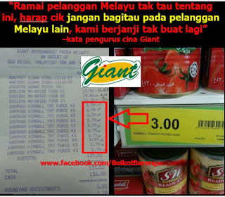 Hot Shhh Jangan Kasitau Sama Melayu Maa GIANT Hypermarket