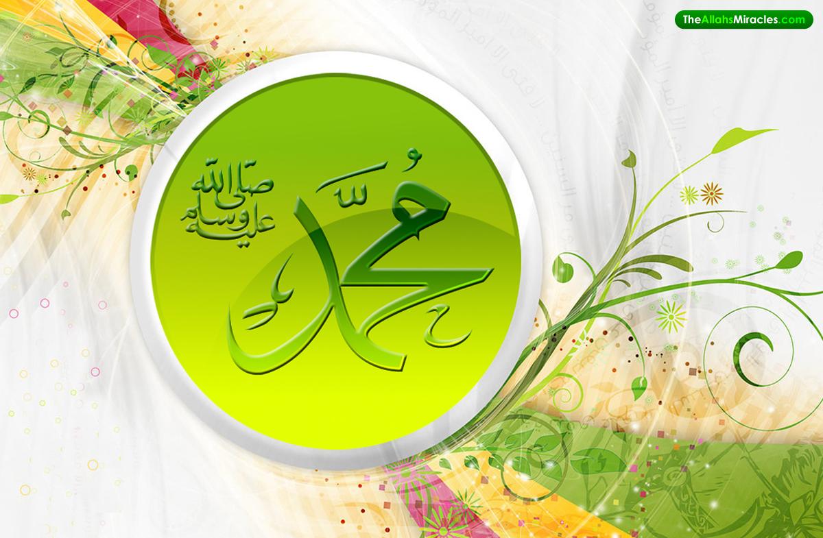 http://3.bp.blogspot.com/-fUNO5ZC5fxI/TZdHX-K4bGI/AAAAAAAAB-E/9FN_9qigHpg/s1600/Islamic-Wallpaper-Muhammad_TheAllahsMiracles.com_.jpg