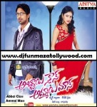 Abbayi Class Ammayi Mass Mp3 Songs