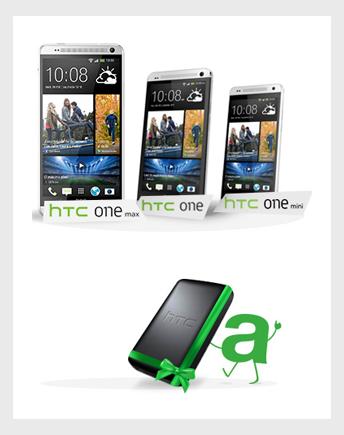 Móviles HTC con AMENA + ¡Medialink HD de regalo!