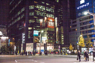 Akihabara, Tokyo, by night, with Sofmap at right.
