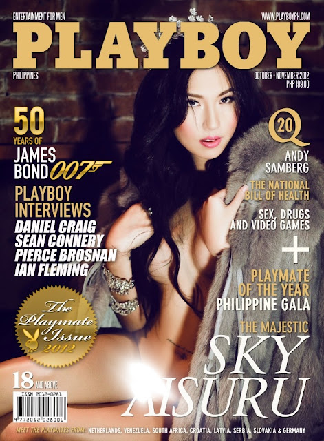 Sky Aisuru Covers Playboy PH October-November 2012 Issue