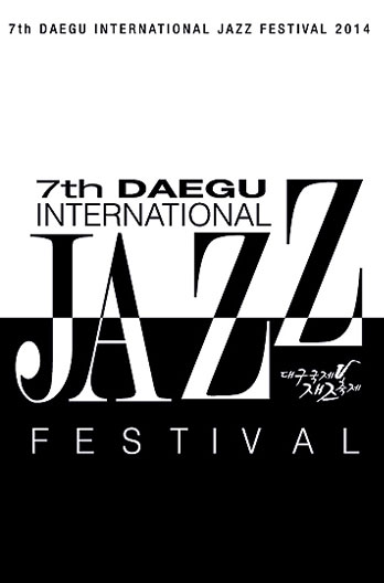 Daegu International Jazz Festival Poster