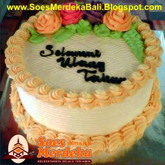 Kue Tart Klasik Ulang Tahun Anak