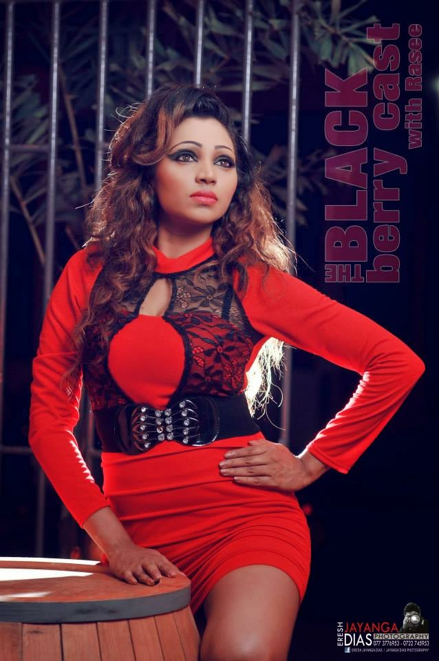 Prinky Rasee red hot