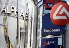 ALPHA - EUROBANK