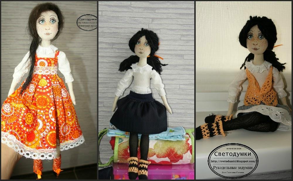образ текстильной куклы
