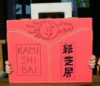 kamishibai tancat
