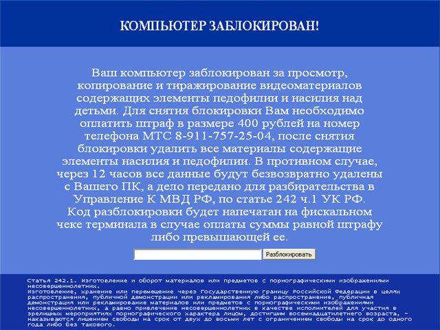 Порнозвезды, Порноактрисы, Модели Видео, Фото - 7hotTV
