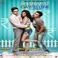 Sharafat Gayi Tel Lene Hindi Movie Review