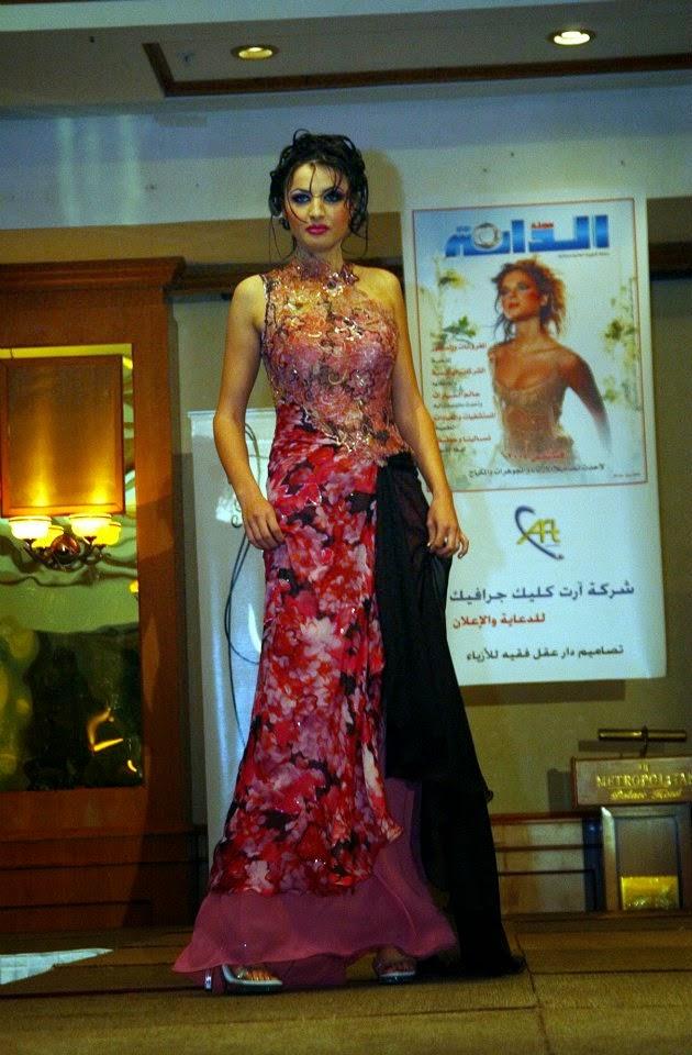 عرض أزياء ملابس عراقية