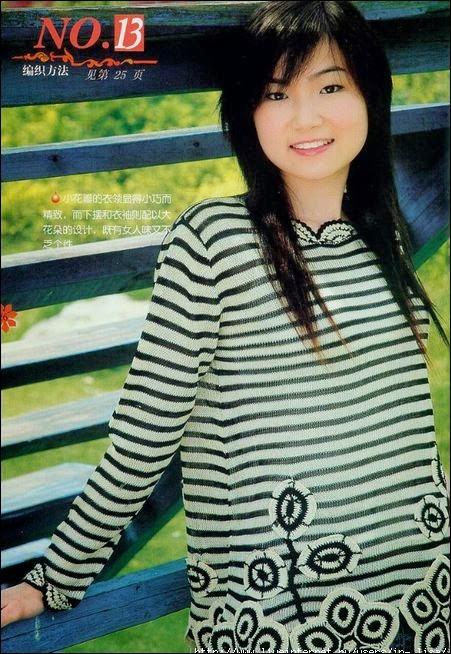 Sueter blanco y negro crochet