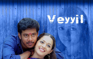 Veyil Movie Songs Caller Tune Code For All Subscribers