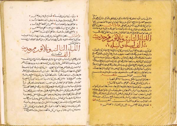 - Arabian_nights_manuscript
