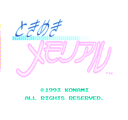 Gaming After     December      We also get a preview of Konami     s dating sim  Tokimeki Memorial  due to arrive in