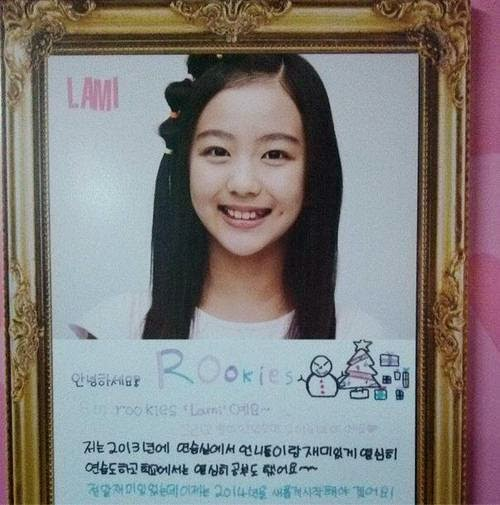 SM: The Smart Style: SMROOKIE: 라미 [Lami]