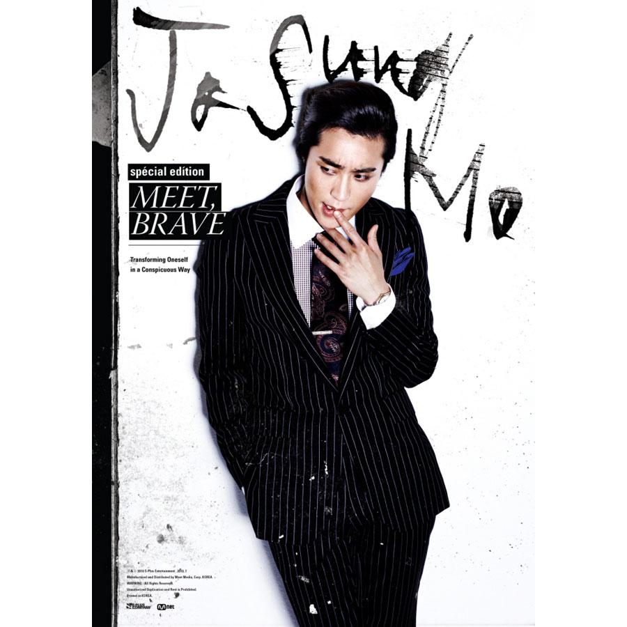 Jo Sung Mo – Meet Brave (Special Album) – EP