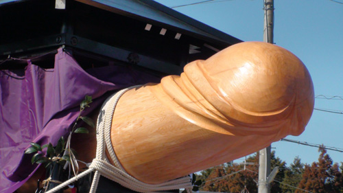 Tagata Shrine Phallic Festival