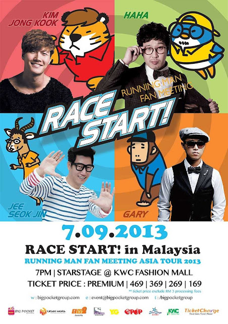 7 Sep 2013 Sat RUNNING MAN Fan Meeting Asia Tour 2013