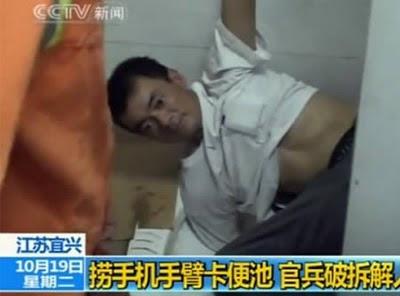 http://www.asalasah.net/2013/02/kisah-orang-tersangkut-yang-lucu-dan.html
