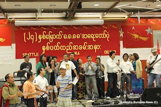 ေငြရတုအႀကိဳ (၂၄)ႏွစ္ေျမာက္ ၈.၈.၈၈ အေရးေတာ္ပုံအခမ္းအနား ဆီယက္တဲလ္တြင္က်င္းပ  (Kyaw Home)