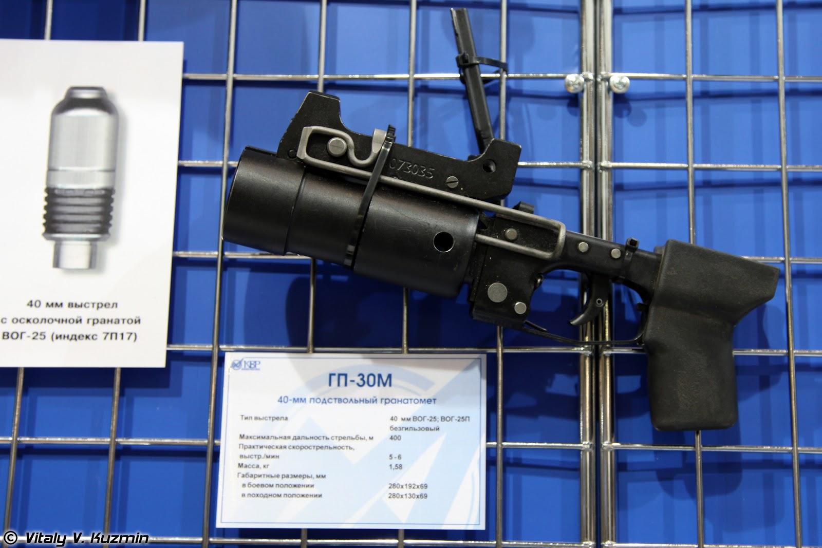 Rusia: Feria de Armas (Interpolitex 2012) [Megapost]