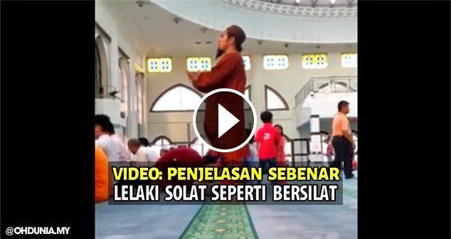 Video: Penjelasan kepada lelaki bersolat dengan gaya seperti bersilat