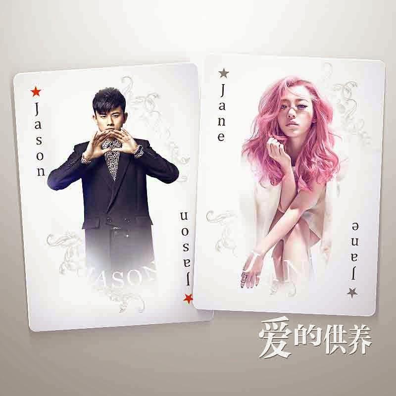 Guo xue fu dan hee chul dating 5