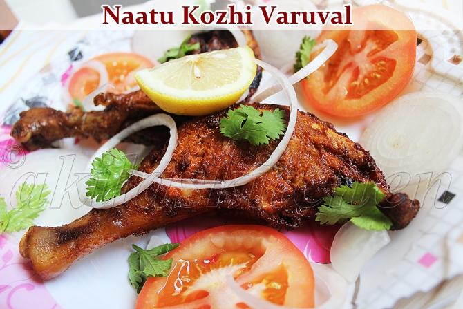 how to cook chicken varuval