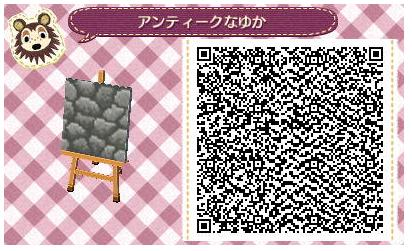 Animal Crossing New Leaf Tiles Rocks Floor Qr Code
