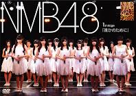 NMB48 ♥