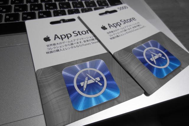 ヨドバシカメラ iTunes Card 2枚目半額セールを実施中