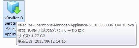 仮想マシン構築ソフト「VMware Player」のインス …