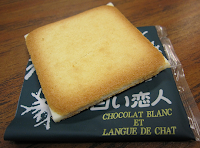 Complimentary Shiroi Koibito biscuit received at the Ishiya Shiroi Koibito Park