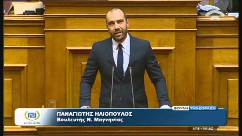 Βουλευτής Μαγνησίας Π. Ηλιόπουλος για το τζαμί στην Αθήνα: «Υποκριτές και ψευτοπατριώτες ΝΔ και Ανέλ» ΒΙΝΤΕΟ
