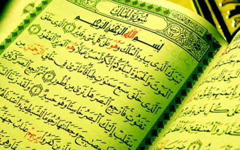 Keutamaan Surah Al-Mulk
