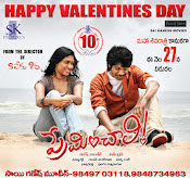 Valentines day preminchali movie wallpapers-thumbnail-2
