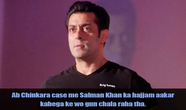 Funny Jokes On Salmaan Khan Going Jail
