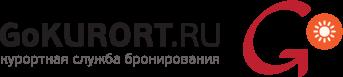 GoKurort.ru - Курортная служба бронирования